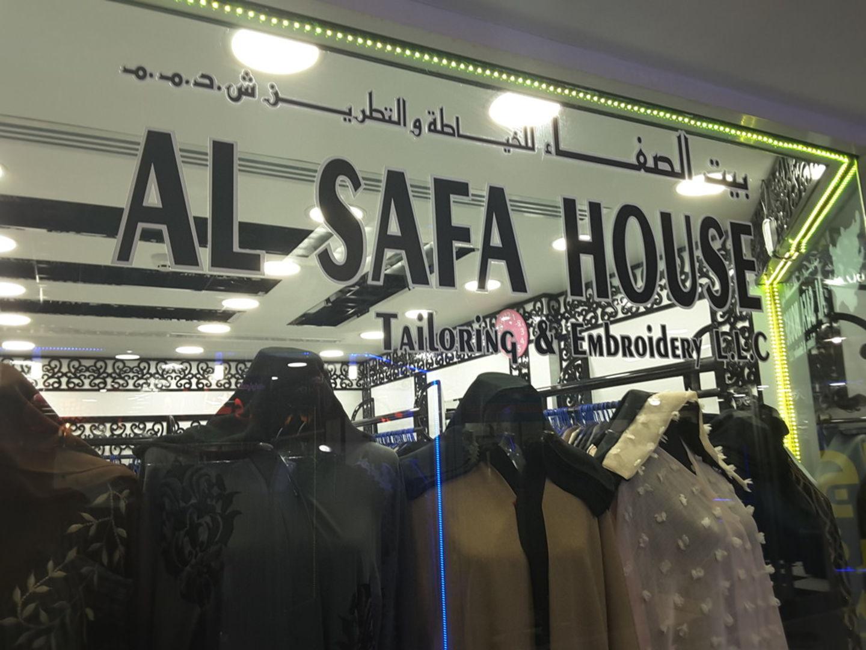 HiDubai-business-al-safa-house-shopping-apparel-hor-al-anz-east-dubai-2