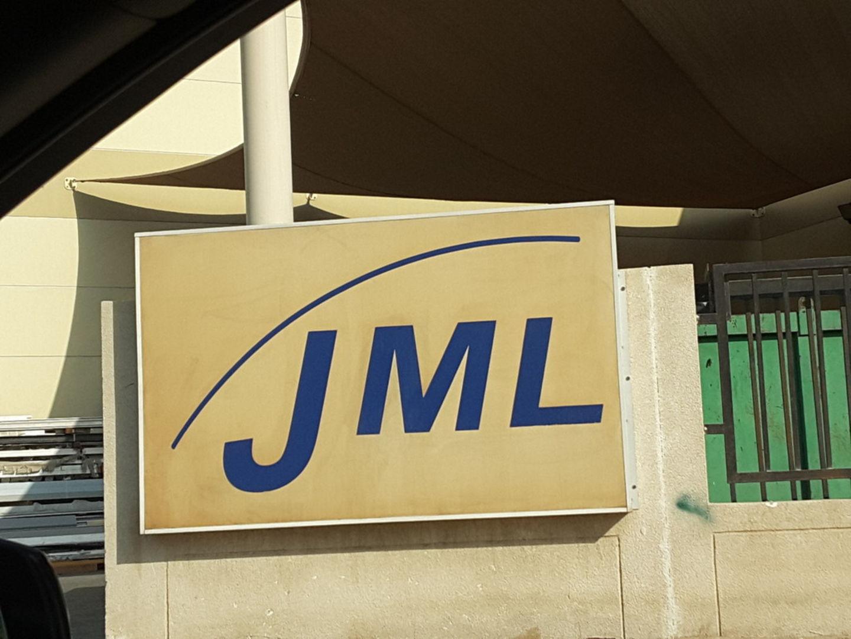 HiDubai-business-jml-manufacturing-b2b-services-construction-building-material-trading-dubai-investment-park-2-dubai-2