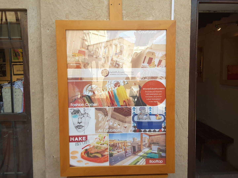 HiDubai-business-al-serkal-cultural-foundation-leisure-culture-museums-galleries-al-fahidi-al-souq-al-kabeer-dubai-2