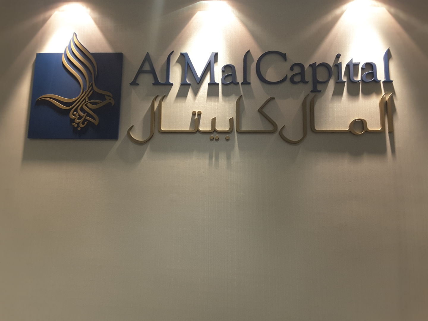 HiDubai-business-al-mal-capital-finance-legal-financial-services-downtown-dubai-dubai-2