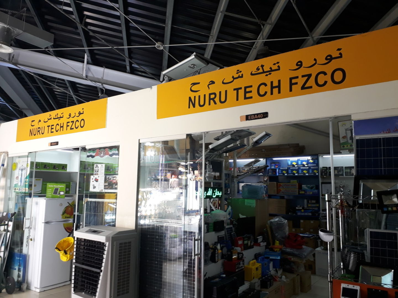 HiDubai-business-nuru-tech-home-hardware-fittings-international-city-warsan-1-dubai-2