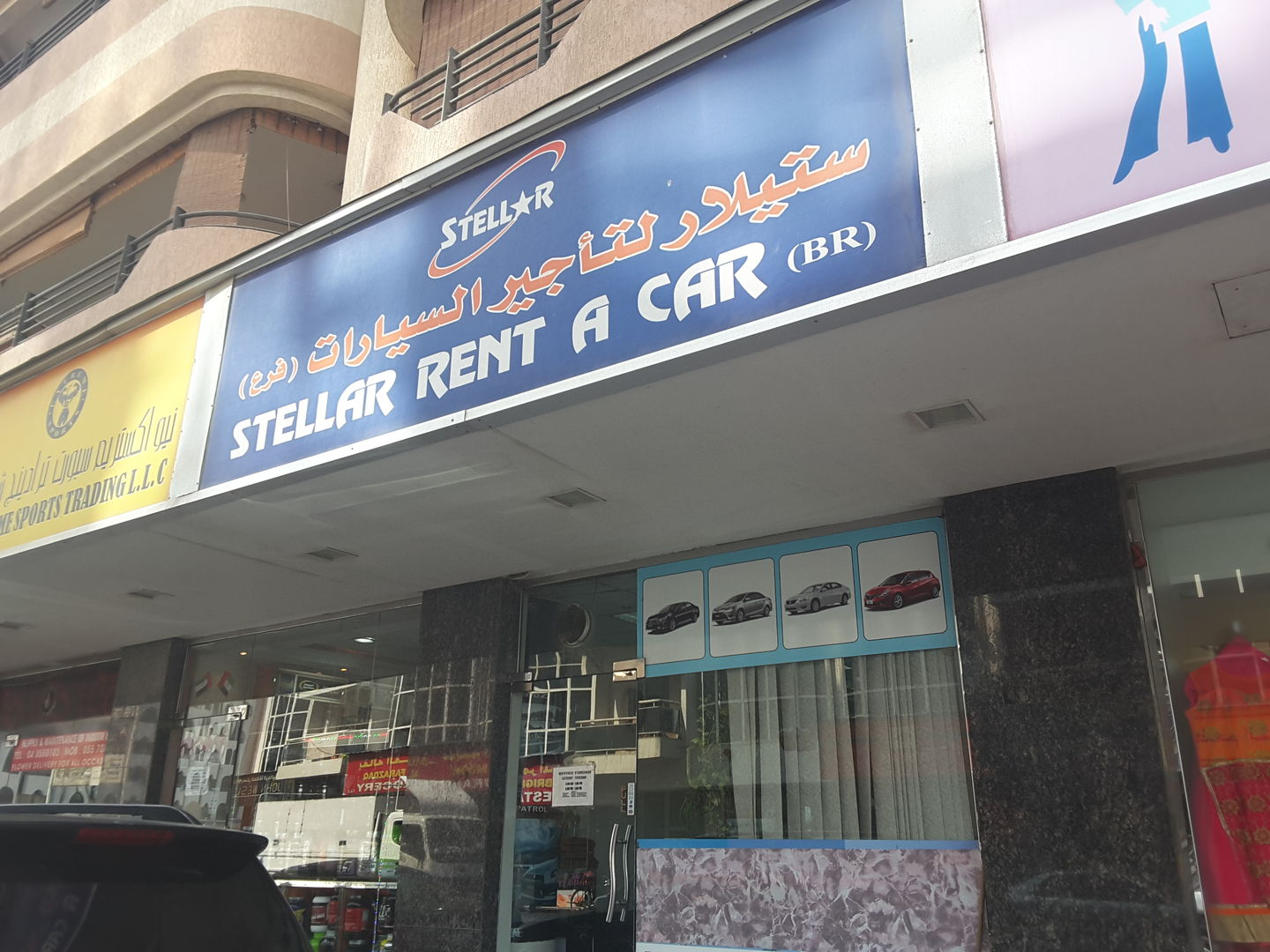HiDubai-business-stellar-rent-a-car-transport-vehicle-services-car-rental-services-al-raffa-al-raffa-dubai-2