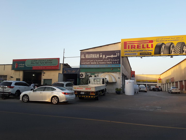 HiDubai-business-al-marwah-sanitary-ware-and-tanks-trading-b2b-services-distributors-wholesalers-umm-ramool-dubai-2