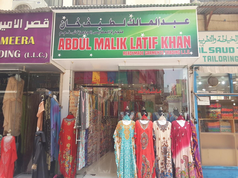 HiDubai-business-abdul-malik-latif-khan-readymade-garments-trading-b2b-services-distributors-wholesalers-al-daghaya-dubai-2