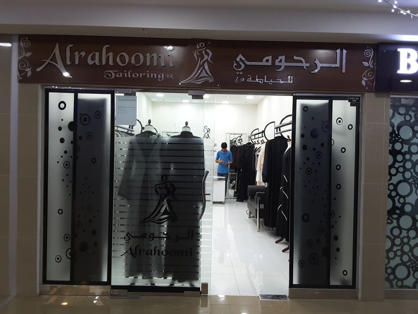 HiDubai-business-al-rahoomi-tailoring-shopping-apparel-mirdif-dubai-2