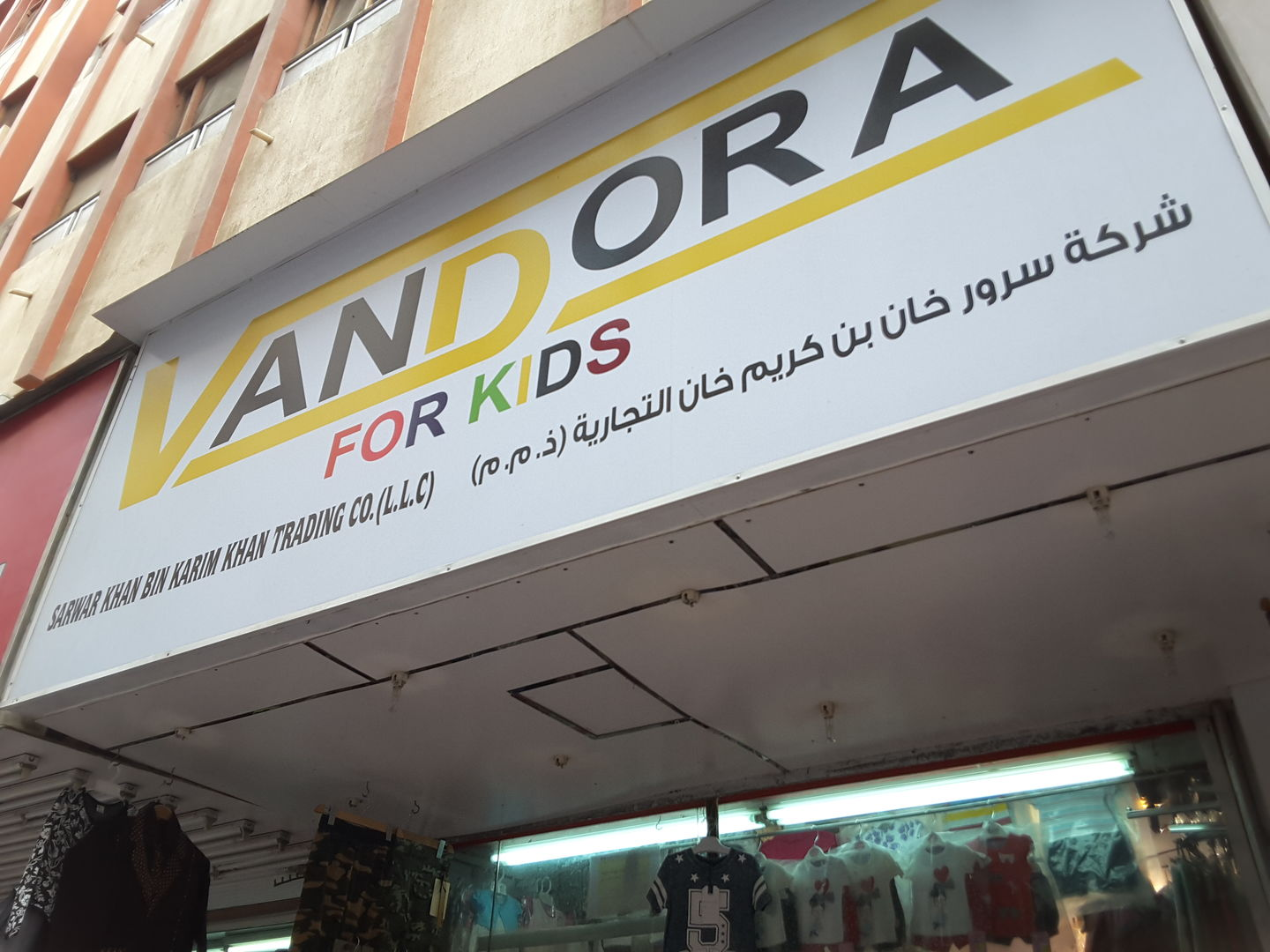 HiDubai-business-vandora-shopping-apparel-naif-dubai-2