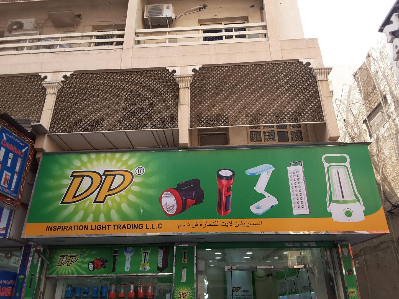 HiDubai-business-inspiration-light-trading-b2b-services-distributors-wholesalers-al-buteen-dubai-2
