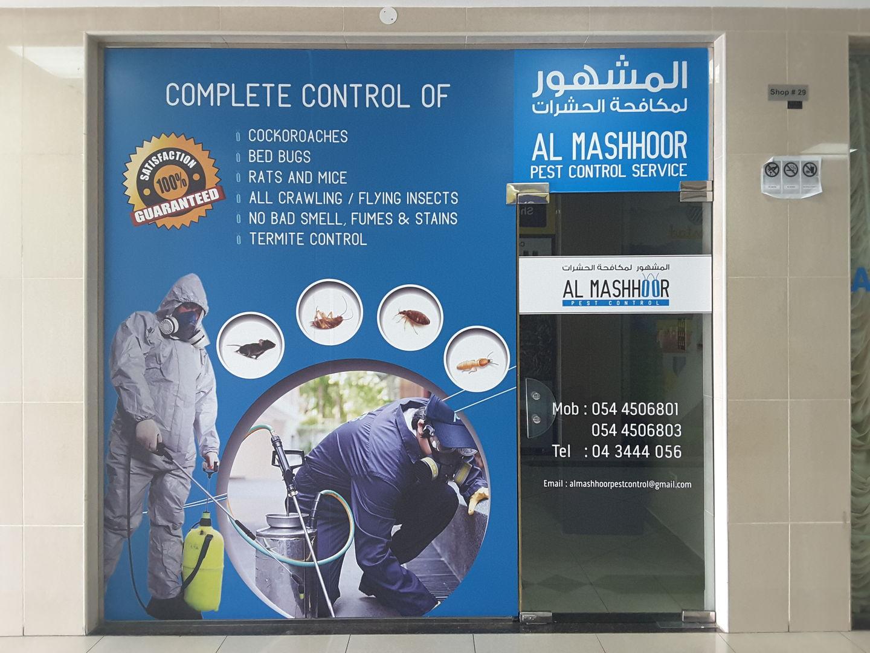 HiDubai-business-al-mashhoor-pest-control-service-home-pest-control-disinfection-services-al-satwa-dubai-2
