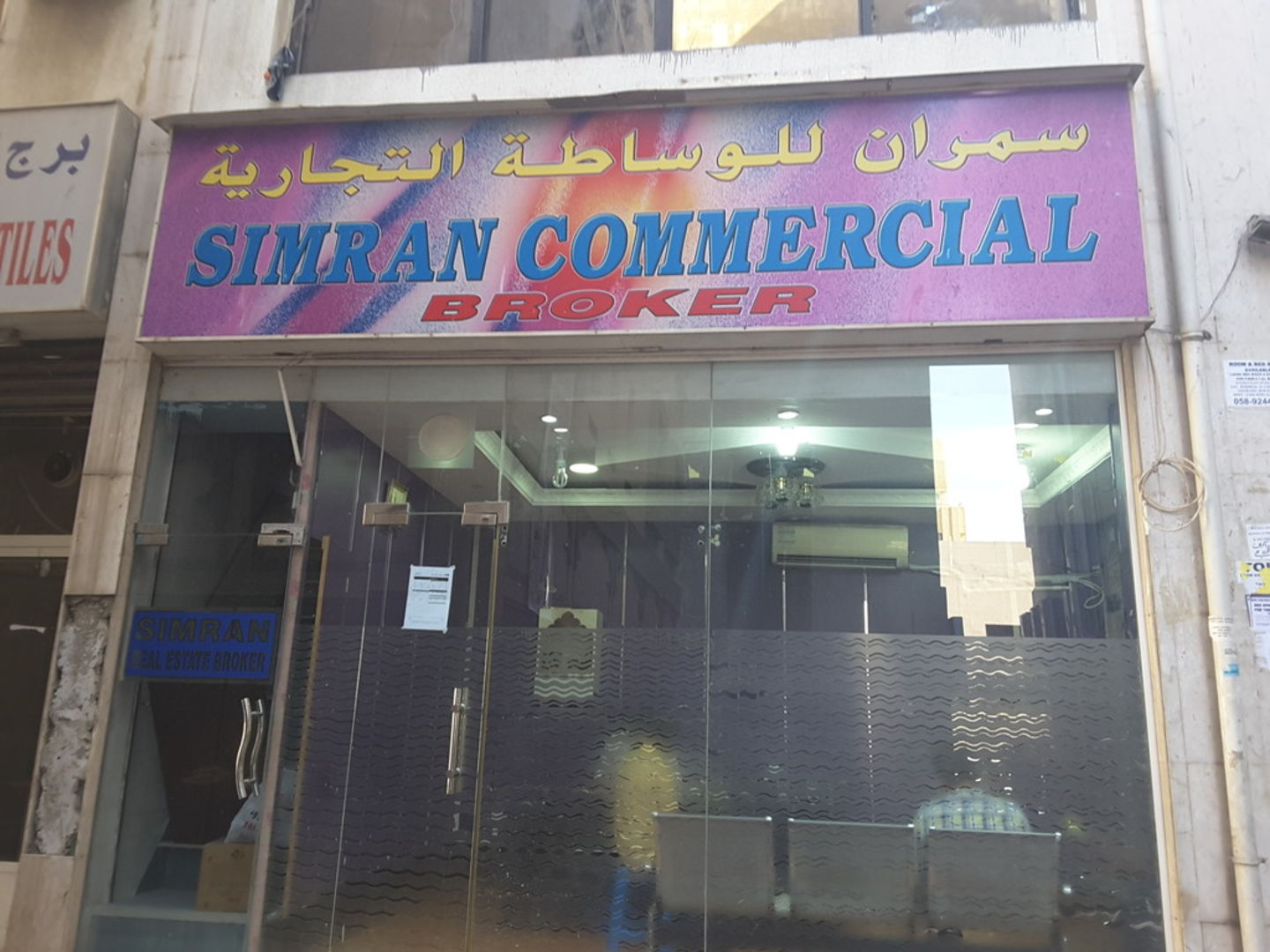 HiDubai-business-simran-commercial-broker-housing-real-estate-real-estate-agencies-meena-bazar-al-souq-al-kabeer-dubai-2
