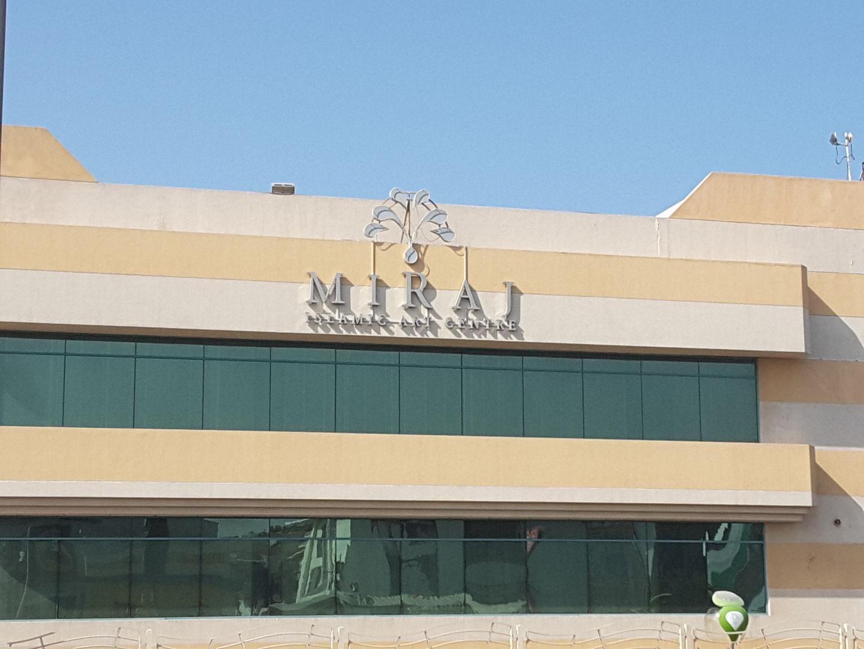 HiDubai-business-miraj-islamic-art-centre-leisure-culture-museums-galleries-umm-suqeim-1-dubai-2