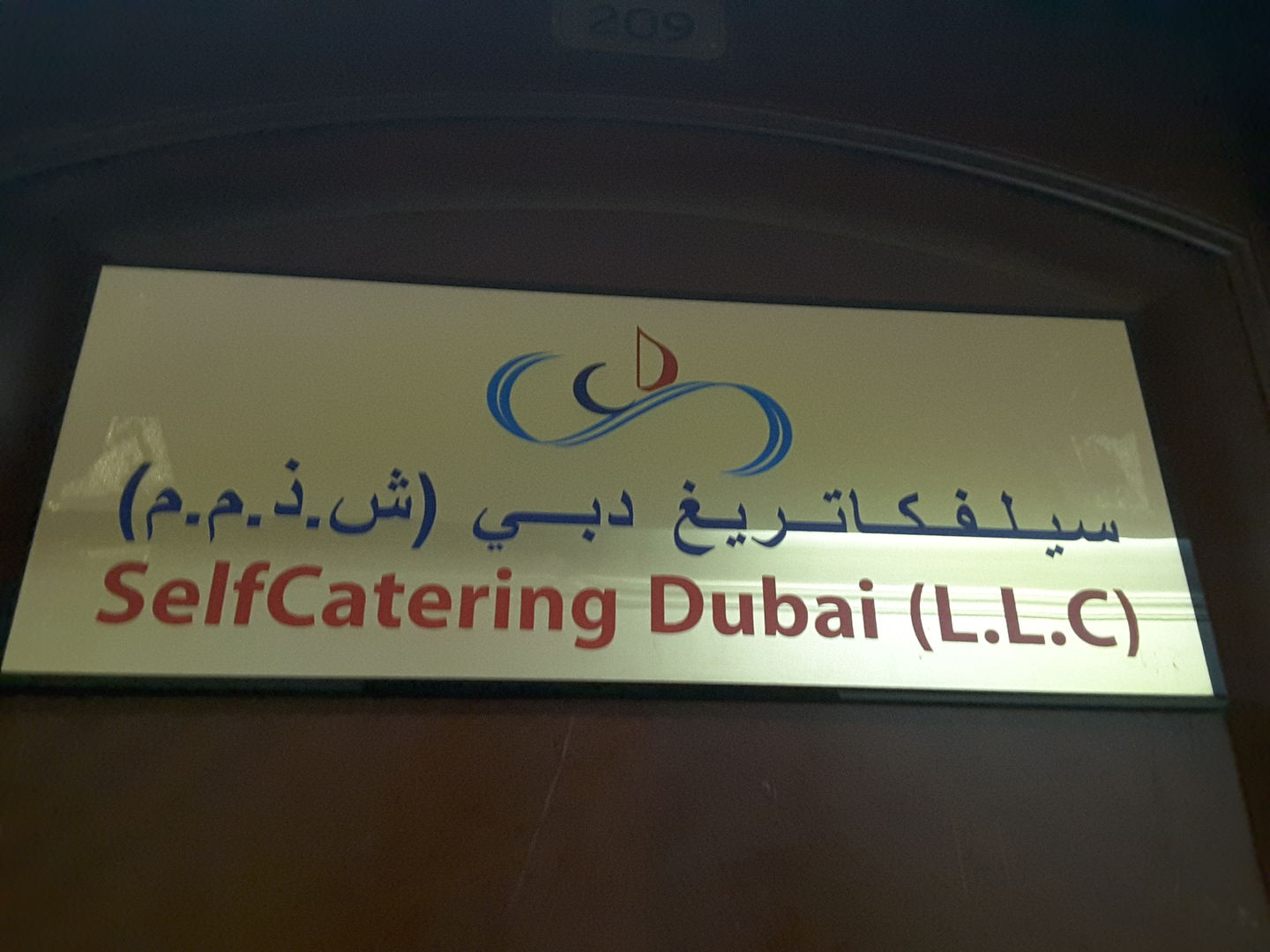 HiDubai-business-self-catering-dubai-hotels-tourism-local-tours-activities-al-raffa-al-raffa-dubai-2