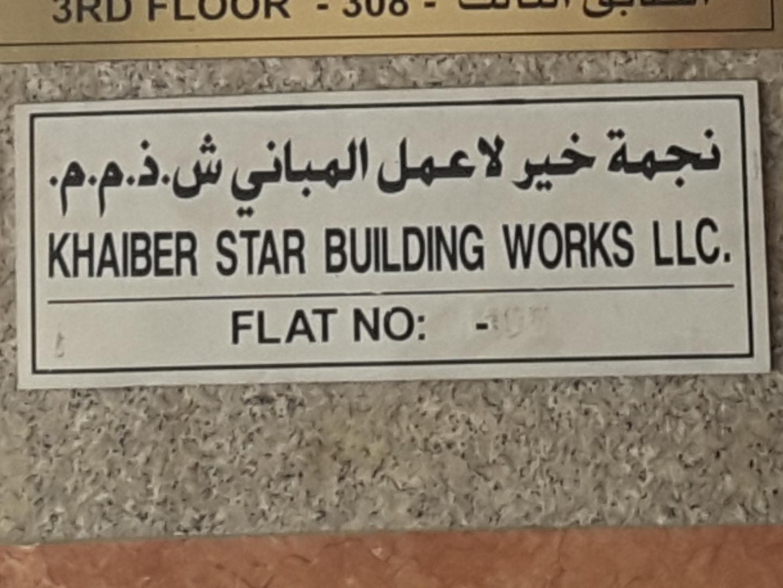 HiDubai-business-khaiber-star-building-works-home-handyman-maintenance-services-naif-dubai-2