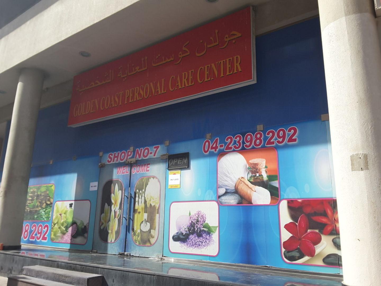 HiDubai-business-golden-coast-personal-care-center-beauty-wellness-health-wellness-services-spas-hor-al-anz-east-dubai-2