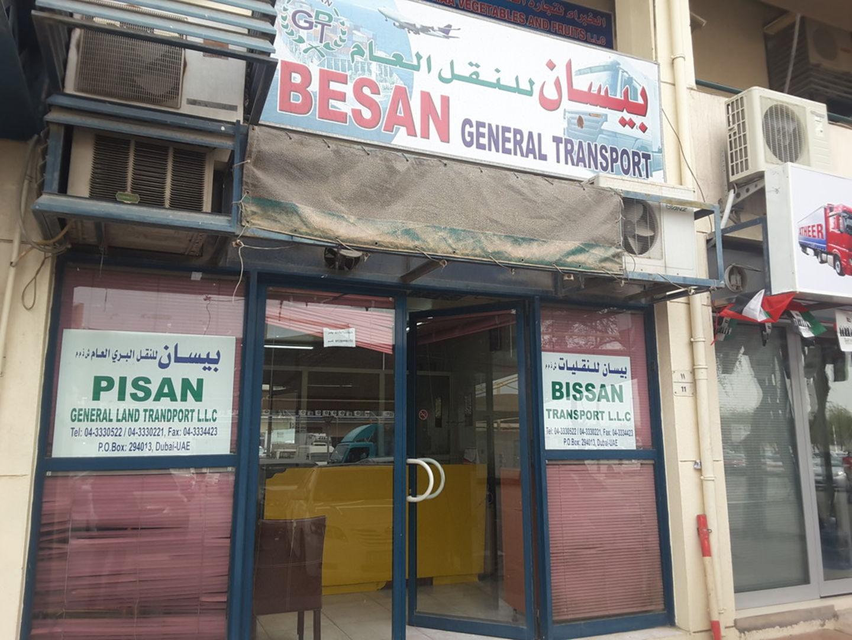 HiDubai-business-bissan-transport-shipping-logistics-road-cargo-services-ras-al-khor-industrial-3-dubai-2