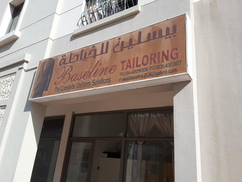 HiDubai-business-baseline-tailoring-home-tailoring-international-city-warsan-1-dubai-2