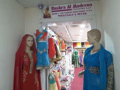 Bushra Al Madeena Trading, (Distributors & Wholesalers) in