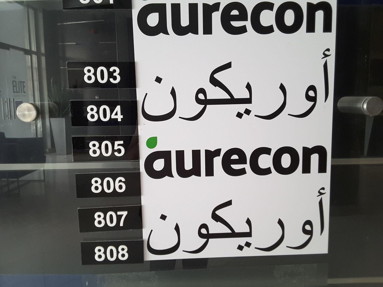 HiDubai-business-aurecon-construction-heavy-industries-engineers-surveyors-al-barsha-1-dubai-2