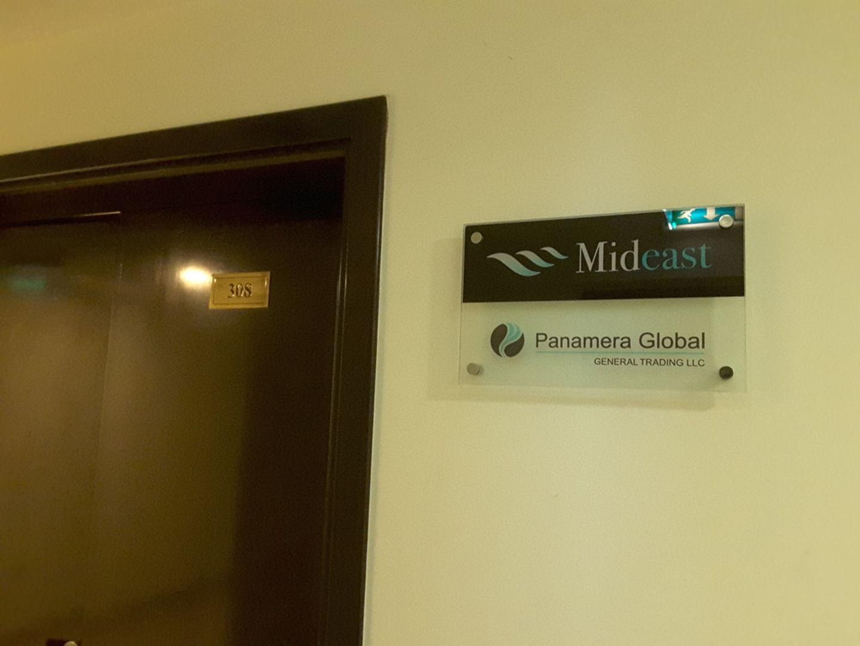 Mideast, (Distribution Services) in Al Mamzar, Dubai