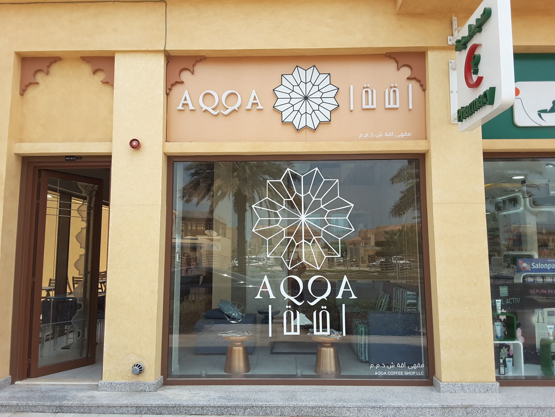 HiDubai-business-aqqa-coffee-shop-food-beverage-coffee-shops-umm-suqeim-2-dubai-2
