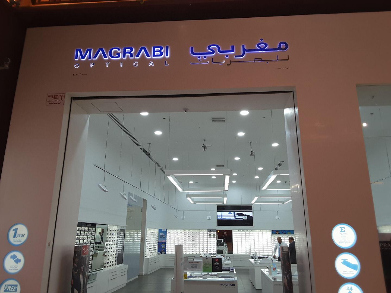 HiDubai-business-magrabi-optical-b2b-services-distributors-wholesalers-ibn-batuta-jebel-ali-1-dubai-2