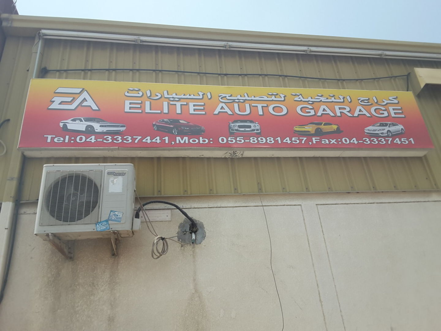 HiDubai-business-elite-auto-repairing-garage-transport-vehicle-services-car-assistance-repair-ras-al-khor-industrial-2-dubai-2