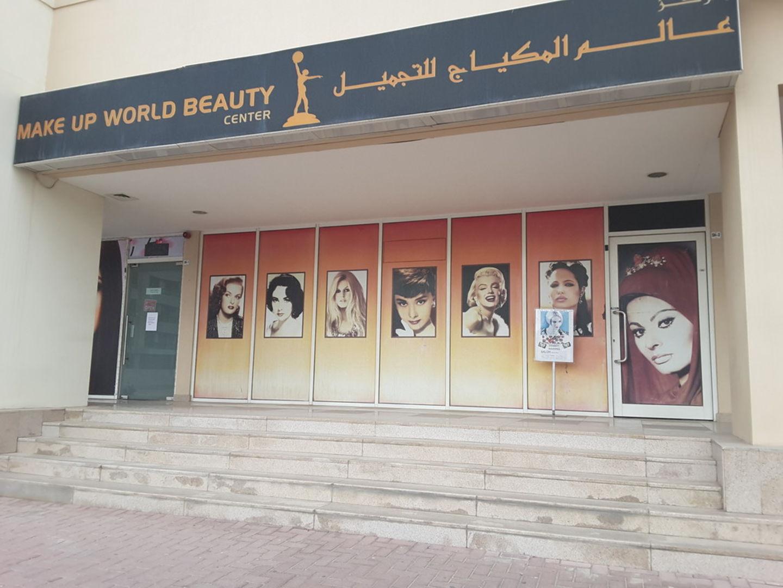 HiDubai-business-makeup-world-beauty-center-beauty-wellness-health-beauty-salons-al-hudaiba-dubai-2