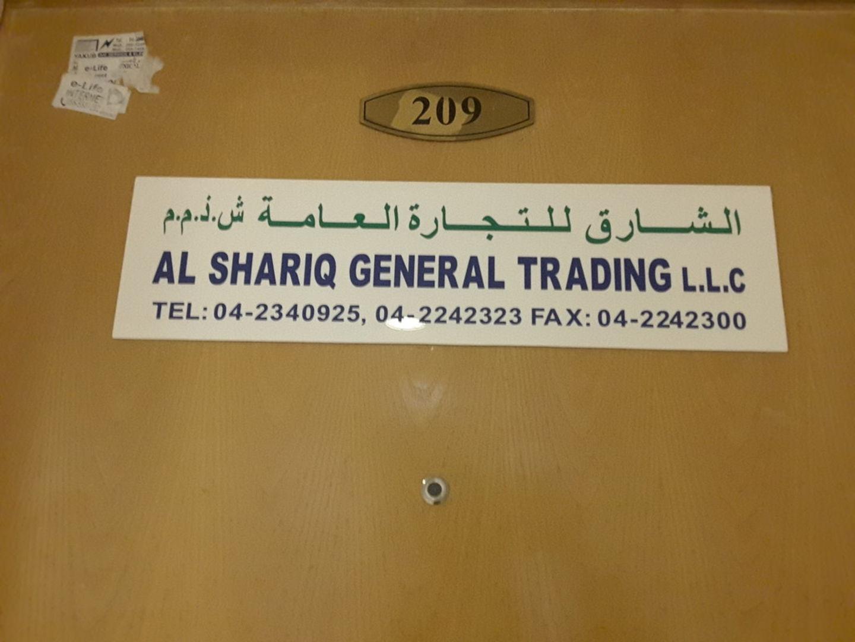 HiDubai-business-al-shariq-general-trading-b2b-services-distributors-wholesalers-naif-dubai-2