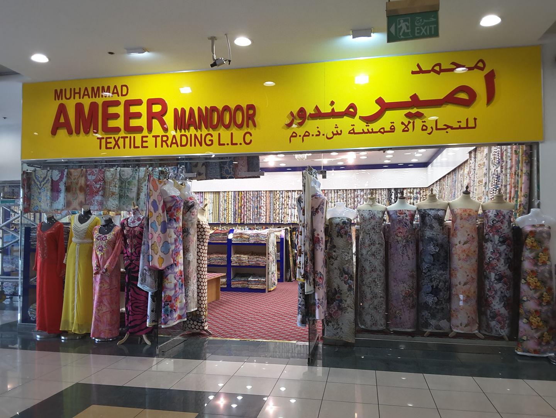 HiDubai-business-muhammad-ameer-mandor-textile-trading-b2b-services-distributors-wholesalers-al-qusais-1-dubai-2