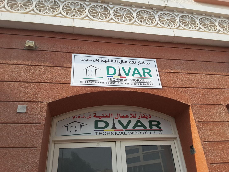 HiDubai-business-divar-technical-works-home-cleaning-services-international-city-warsan-1-dubai-2