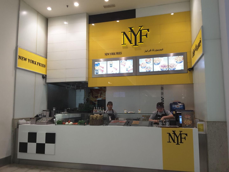 HiDubai-business-new-york-fries-food-beverage-restaurants-bars-mirdif-dubai-2