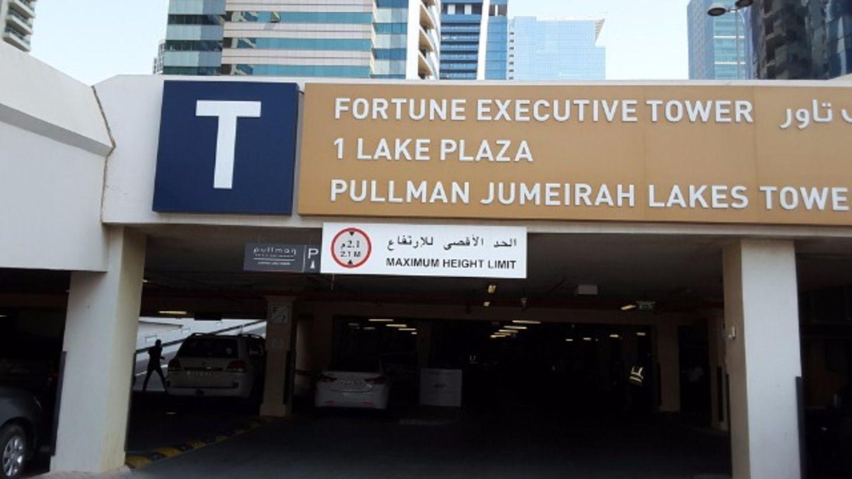 HiDubai-business-shipping-solutions-services-shipping-logistics-sea-cargo-services-jumeirah-lake-towers-al-thanyah-5-dubai-2