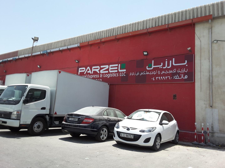 Walif-business-parzel-express
