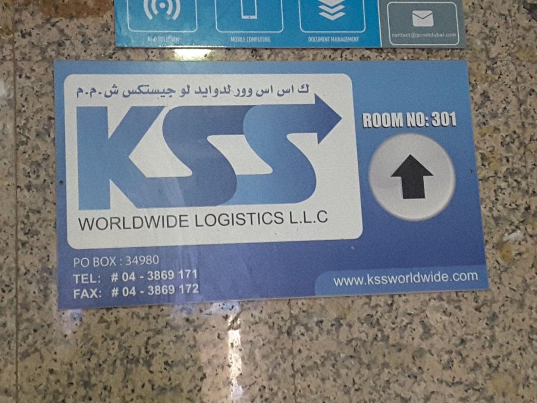 Kss Worldwide Logistics, (Sea Cargo Services) in Meena Bazar (Al