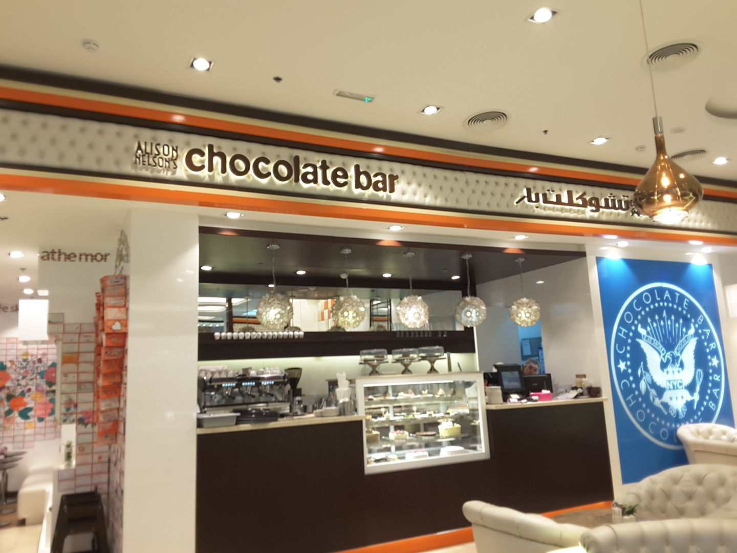 HiDubai-business-alison-nelsons-chocolate-bar-food-beverage-bakeries-desserts-sweets-al-barsha-1-dubai-2
