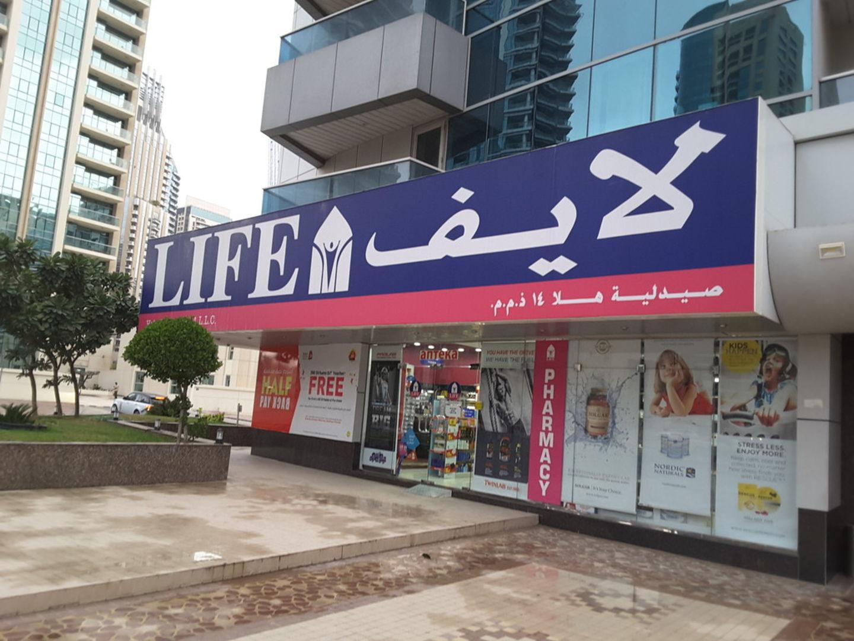HiDubai-business-life-pharmacy-hala-14-beauty-wellness-health-pharmacy-dubai-marina-marsa-dubai-dubai-2