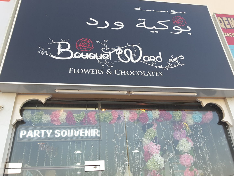 HiDubai-business-bouquet-ward-animals-pets-plants-plants-gardening-stores-al-barsha-2-dubai-2