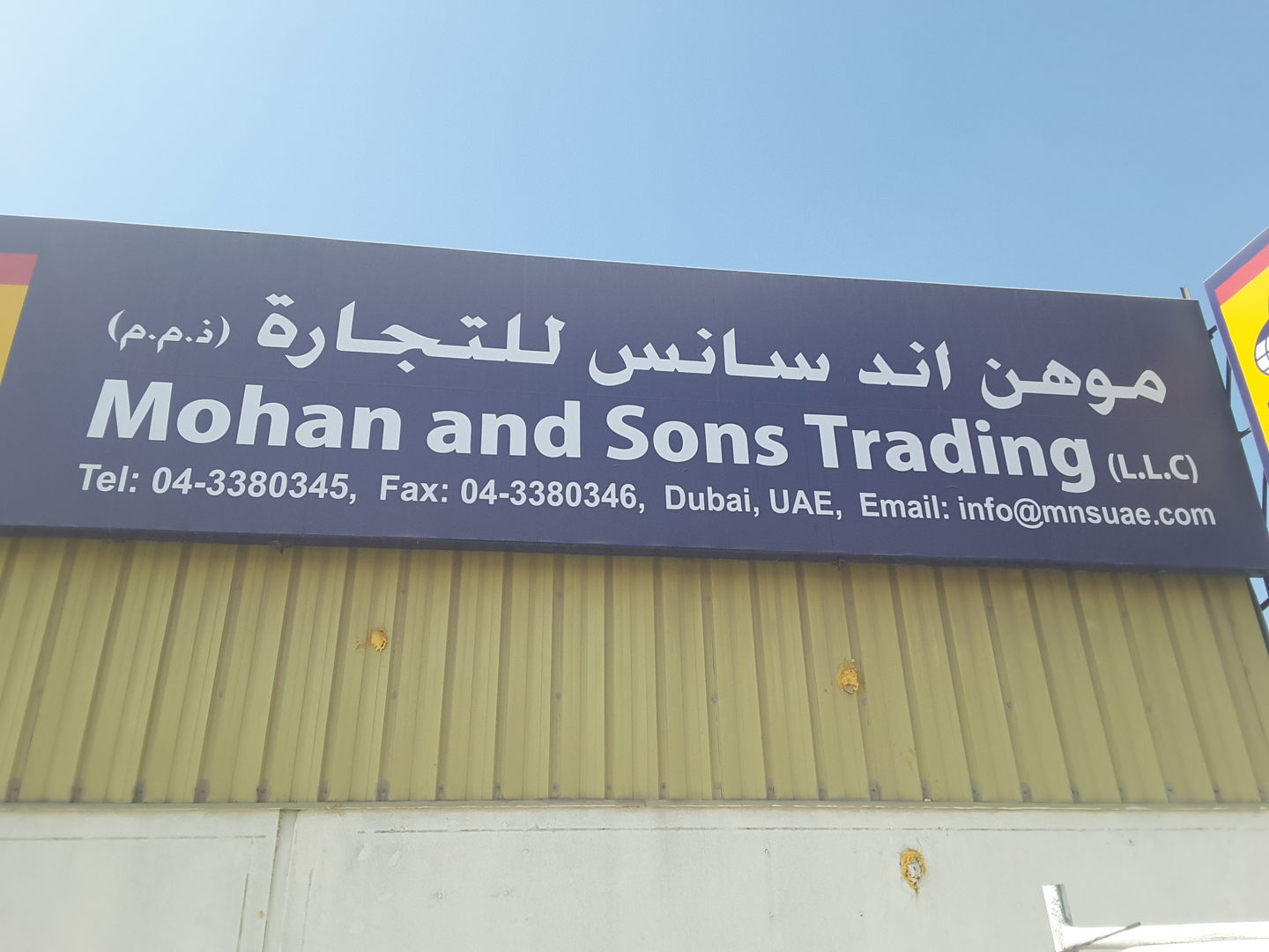 HiDubai-business-mohan-and-sons-trading-b2b-services-distributors-wholesalers-al-quoz-industrial-3-dubai-2