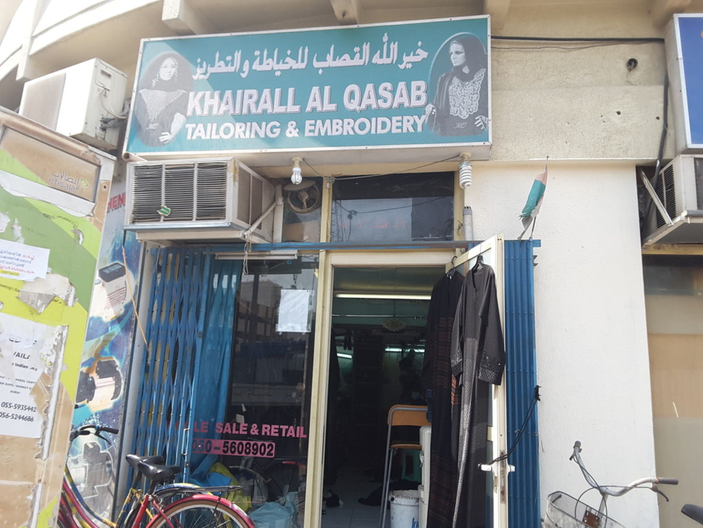 HiDubai-business-khairall-al-qasab-tailoring-embroidery-home-tailoring-naif-dubai-2