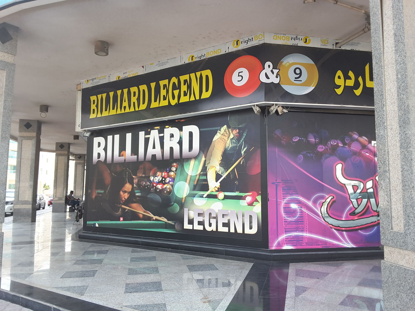 HiDubai-business-billiard-legend-leisure-culture-amusement-parks-arcades-al-hudaiba-dubai-2