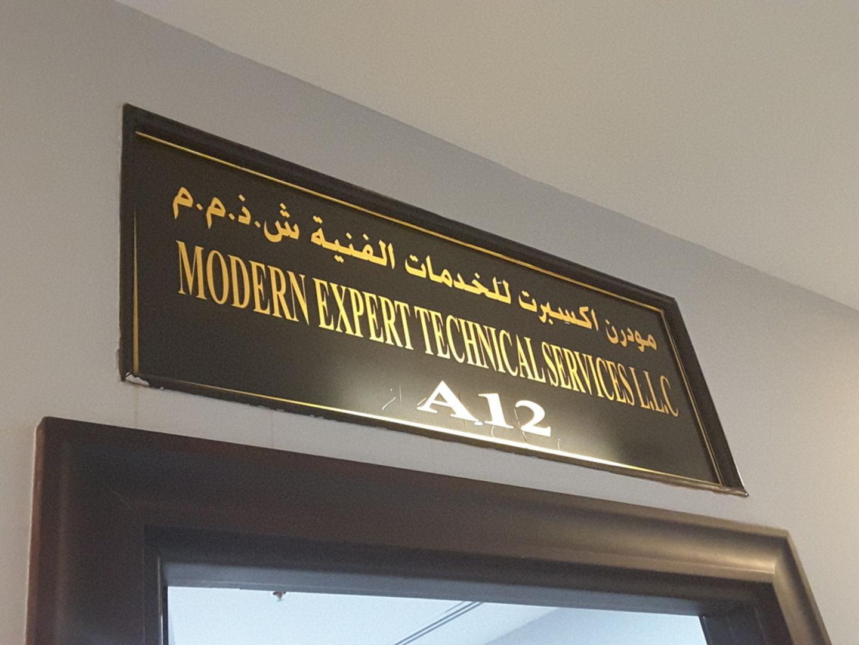 HiDubai-business-modern-expert-technical-services-construction-heavy-industries-engineers-surveyors-al-qusais-2-dubai-2