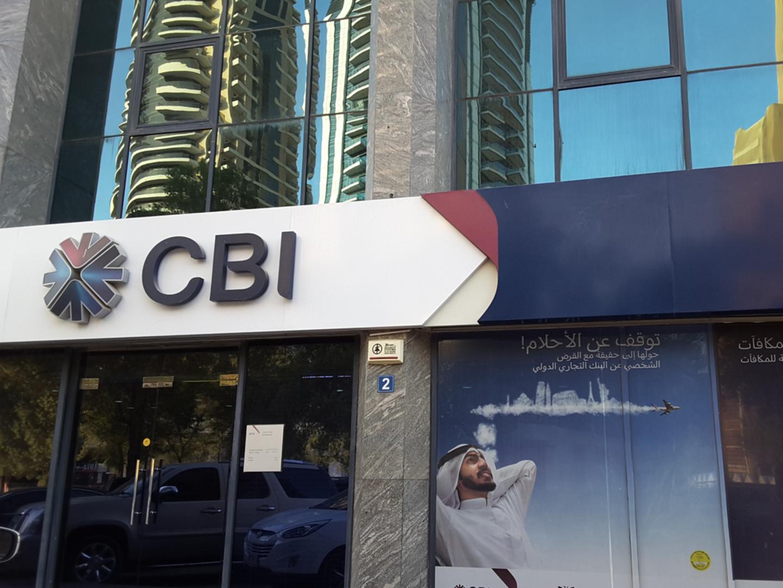 HiDubai-business-commercial-bank-international-finance-legal-banks-atms-al-raffa-al-raffa-dubai-2