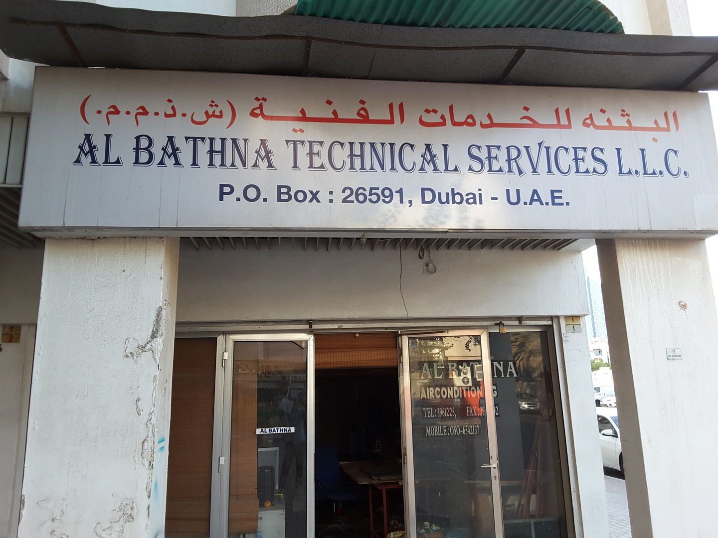 HiDubai-business-al-bathna-technical-services-home-handyman-maintenance-services-al-karama-dubai-2