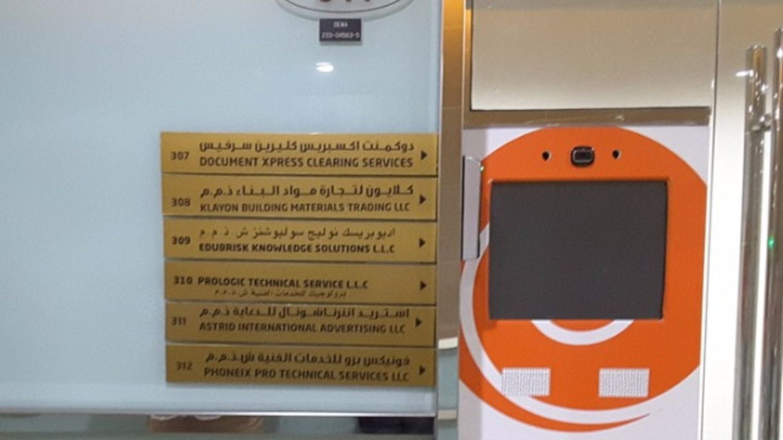 HiDubai-business-phoneix-pro-technical-services-construction-heavy-industries-construction-renovation-al-qusais-2-dubai-1