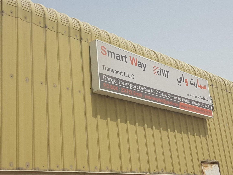 HiDubai-business-smart-way-transport-transport-vehicle-services-private-transport-ras-al-khor-industrial-2-dubai-2