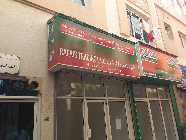 HiDubai-business-rafaib-trading-home-safety-security-al-raffa-al-raffa-dubai-2