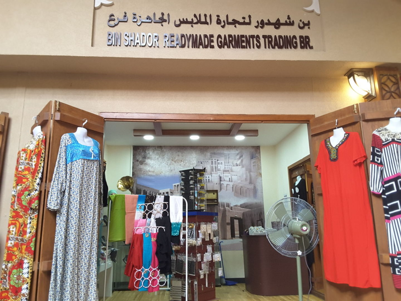 HiDubai-business-bin-shador-readymade-garments-trading-shopping-fashion-accessories-naif-dubai-2