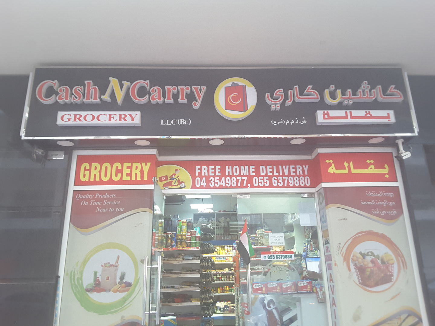 HiDubai-business-cash-n-carry-grocery-food-beverage-supermarkets-hypermarkets-grocery-stores-al-barsha-1-dubai-5