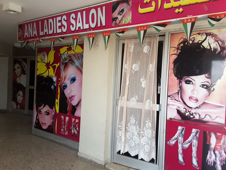 HiDubai-business-ana-ladies-salon-beauty-wellness-health-beauty-salons-al-rashidiya-dubai-2
