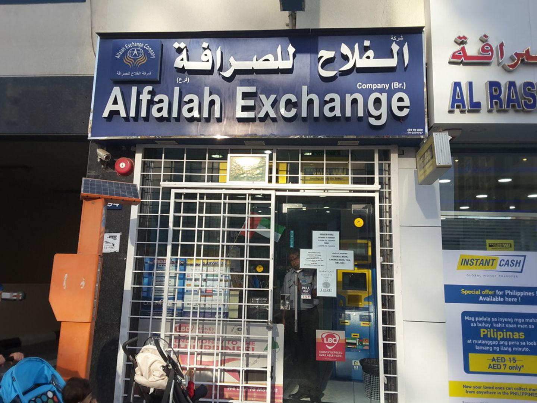 HiDubai-business-alfalah-exchange-company-finance-legal-money-exchange-al-muraqqabat-dubai-2