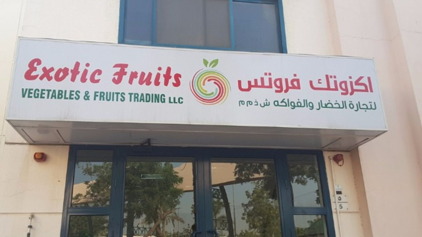 HiDubai-business-exotic-fruits-vegetable-fruit-trading-b2b-services-distributors-wholesalers-ras-al-khor-industrial-3-dubai-2